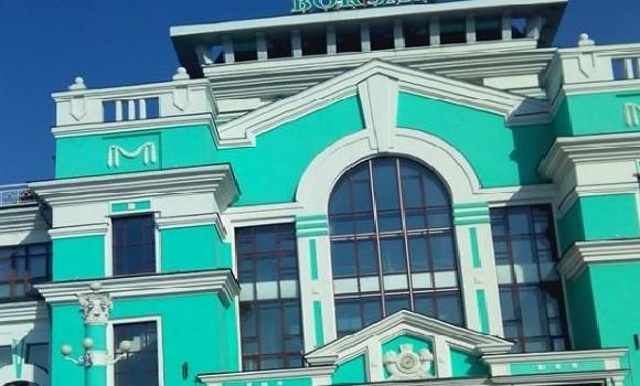 ЖД Вокзал ЖД вокзал Омск-Пассажирский